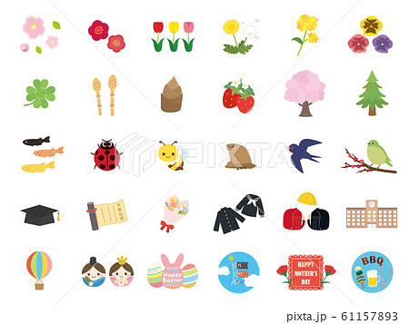 かわいい春のイラスト素材 61157893