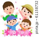 花見 桜枠 親子 イラスト 61158732