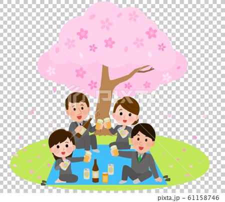 꽃놀이 연회 벚꽃 직장인 일러스트 61158746