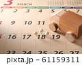 カレンダーと数字と引越しとピン 61159311