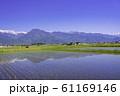 (長野県)田植えの終わった、安曇野の農村風景 61169146