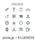 SCIENCE ICON SET 61169839