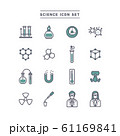 SCIENCE ICON SET 61169841
