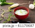 七草粥 61170687