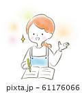 勉強する笑顔の女性 主婦 エプロン 61176066