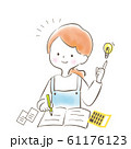 勉強する笑顔の女性 主婦 エプロン 61176123