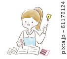 勉強する笑顔の女性 61176124