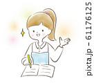 勉強する笑顔の女性 61176125