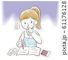 勉強する不安な女性 61176128
