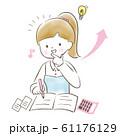 勉強する笑顔の女性 主婦 エプロン 61176129