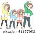 体操する人 61177958