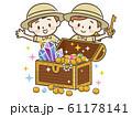 探検隊と宝箱 61178141