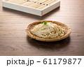 桜餅 和菓子 花 61179877