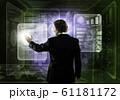 Innovative media technologies 61181172