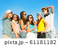 group of young people wearing sunglasses and hat 61181182