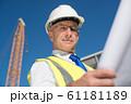 Senior engineer 61181189