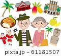 宮崎県 観光 旅行 61181507