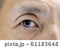 50代男性の左目のシワ 61183648