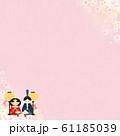 背景-和-和風-和柄-ひな祭り-ひな人形 61185039