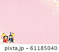 背景-和-和風-和柄-ひな祭り-ひな人形 61185040