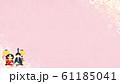 背景-和-和風-和柄-ひな祭り-ひな人形 61185041