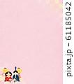 背景-和-和風-和柄-ひな祭り-ひな人形 61185042