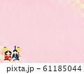 背景-和-和風-和柄-ひな祭り-ひな人形 61185044
