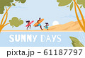 Sunny Days Best Time for Surfing Motivate Poster 61187797