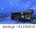 雪降る冬の驫木駅(五能線) 61194010