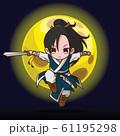 Cute Boy cartoon in Chinese Battle Master costume. 61195298