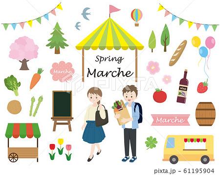 春 マルシェのイラスト 61195904