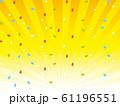 コミック風、集中線9 61196551