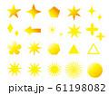 紙吹雪、星 61198082
