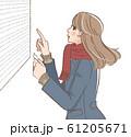 合格発表を確認する女子高生 61205671