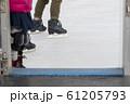 【スケート】 61205793