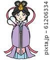 昔話の乙姫 61206334
