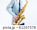サックス奏者 61207376