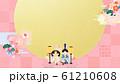 背景-和-和柄-和風-春-ピンク-ひな祭り 61210608