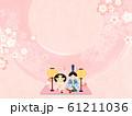 背景-和-和風-和柄-ひな祭り-ひな人形 61211036