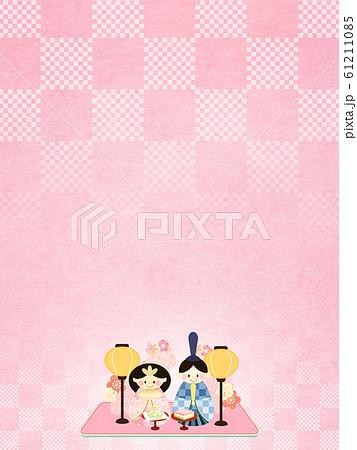 背景-和-和風-和柄-ひな祭り-ひな人形 61211085