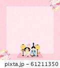 背景-和-和風-和柄-ひな祭り-ひな人形 61211350