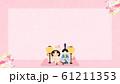 背景-和-和風-和柄-ひな祭り-ひな人形 61211353