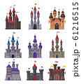 Medieval Fairytale Castles Collection, Ancient Fortified Fortresses and Palaces with Towers Vector Illustration 61216515