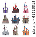 Medieval Stone Castles Collection, Ancient Fortified Fairytale Fortresses and Palaces with Towers Vector Illustration 61216518