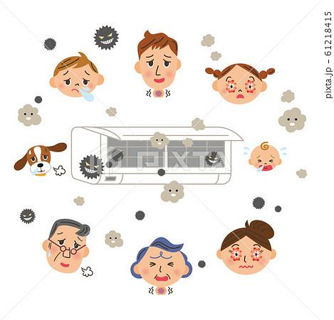 エアコン アレルギー 三世代家族 病気 61218415