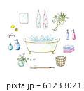 バスタイム 水彩イラストセット  61233021