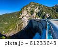 《富山県》秋の黒部ダム・立山黒部アルペンルート 61233643