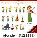 flat type khaki wide pants women_classic music 61235884