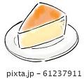 食べ物 イラスト チーズケーキ 61237911