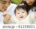 家族 61238021